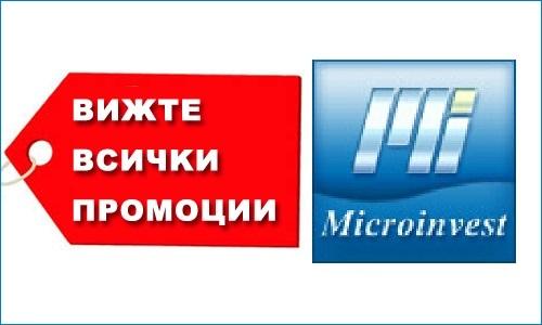 Микроинвест Промоции