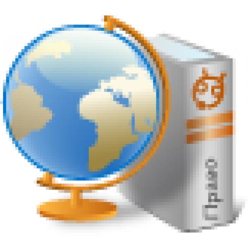 АПИС ГЛОБУС - информационна система за правния режим на чужденците и чуждестранните инвестиции в България