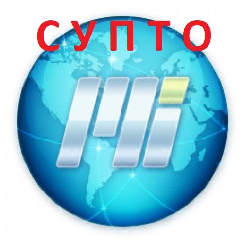 Микроинвест кодове за актуализации за СУПТО плюс Труд  - 1 бр.