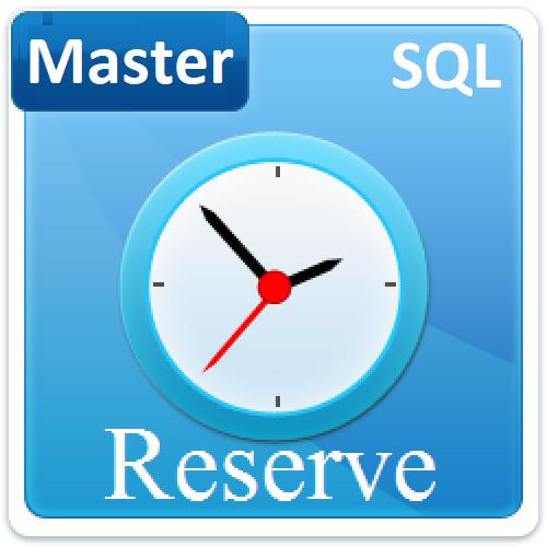 Master archiver - Архиватор за програми на Микроинвест