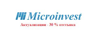 https://dreams-bg.com/shop/Актуализации-Микроинвест